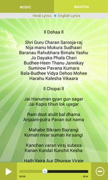 Hanuman Chalisa screenshot 4