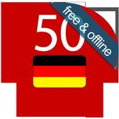 Niemiecki 50 języków ikona