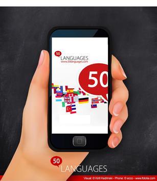 德语 50种语言 海報