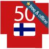 芬兰语 50种语言 圖標