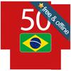 포르투갈어를 (Brazil) 배우십시오 아이콘