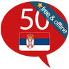 Serbe 50 langues icône