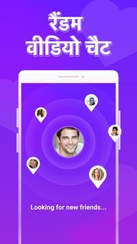 LuluChat: स्वाइप और वीडियो चैट स्क्रीनशॉट 2