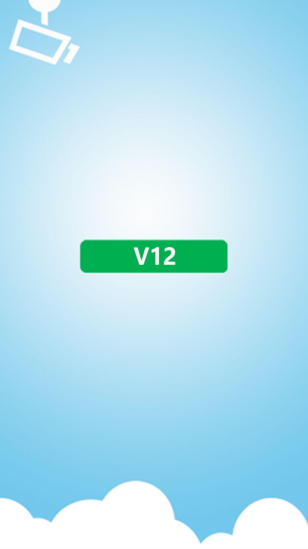 V12 for Android - APK Download