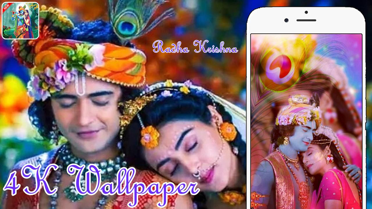 Radha Krishna Wallpapers Hd 4k Wallpaper For Android Apk Download