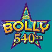 Bolly 540 AM icon