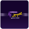 Khyber Middle East TV иконка