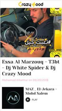 Crazy Mood poster