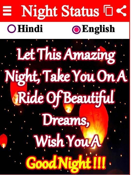 Good Morning Good Night Status Shayari For Android Apk Download