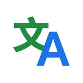Google Assistant - Interpreter Mode icono