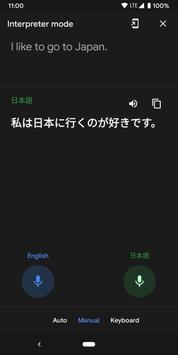 Google Assistant - Interpreter Mode captura de pantalla 1