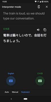 Google Assistant - Interpreter Mode captura de pantalla 2