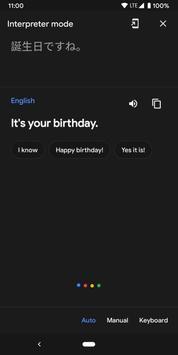 Google Assistant - Interpreter Mode captura de pantalla 3