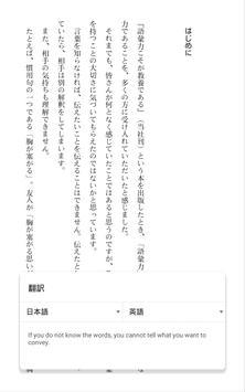 Google Play ブックス スクリーンショット 10