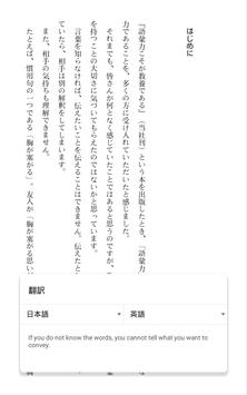 Google Play ブックス スクリーンショット 16