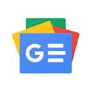Wiadomości Google aplikacja