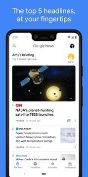 Google News पोस्टर