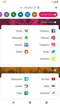 يوفّر Google Go منصة سهلة الاستخدام للبحث تصوير الشاشة 2