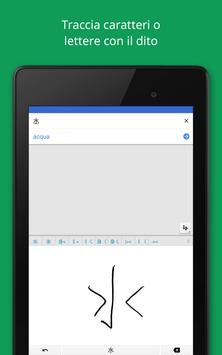14 Schermata Google Traduttore