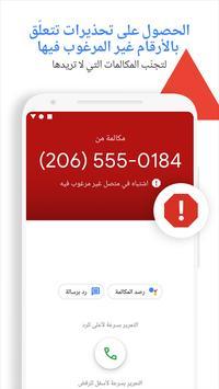 Phone الملصق