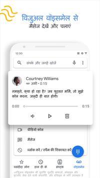 Google का फ़ोन ऐप - कॉलर आईडी और स्पैम सुरक्षा स्क्रीनशॉट 3