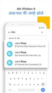 Google का फ़ोन ऐप - कॉलर आईडी और स्पैम सुरक्षा स्क्रीनशॉट 2