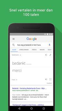Google screenshot 3
