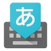 Inserção de texto japonês do Google ícone