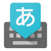 Google Japanese Input biểu tượng