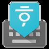 Google Korean Input ikona