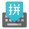 Google Pinyin Input ikona