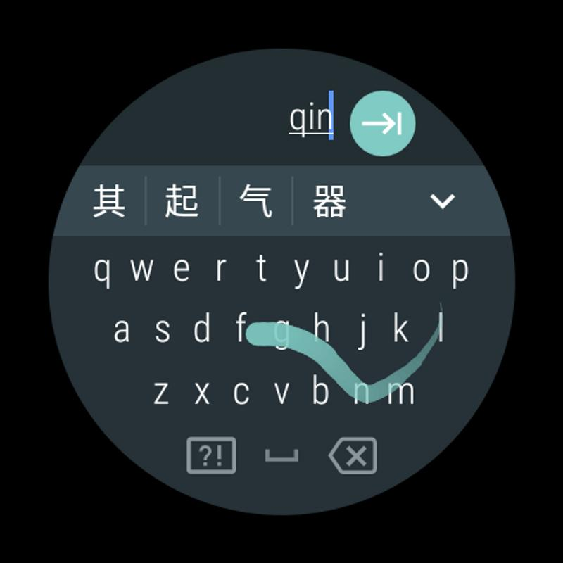 Learn Chinese. Speak Chinese for Android - APK Download
