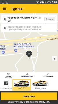 Asian Express — заказ такси в Душанбе 海报