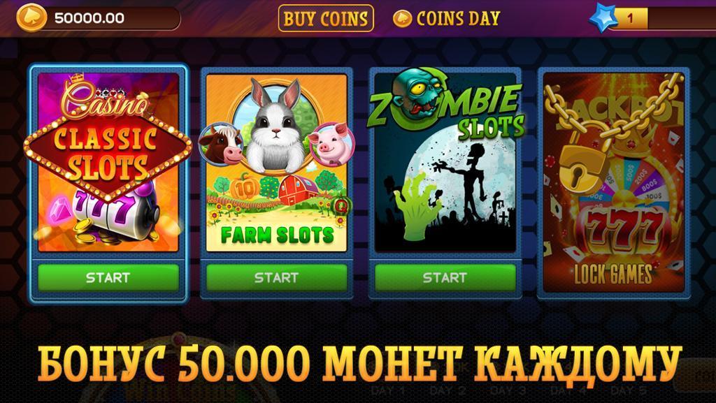Casino online 777 бесплатные игровые автоматы без смс и регистрации играть сейчас