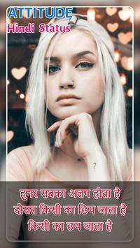 Attitude Status Hindi & DP Images screenshot 23