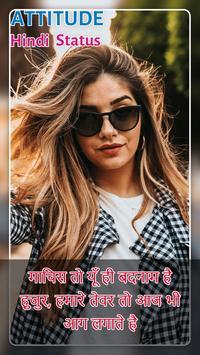 Attitude Status Hindi & DP Images screenshot 8