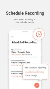 GOM Recorder screenshot 1