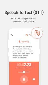 GOM Recorder screenshot 3
