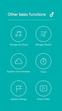 GOM Audio स्क्रीनशॉट 5
