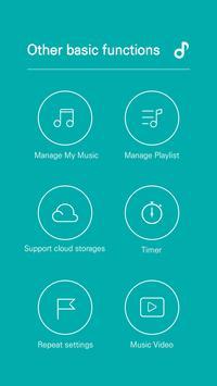 GOM Audio screenshot 5