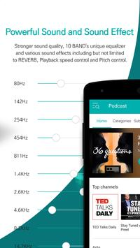 GOM Audio स्क्रीनशॉट 3