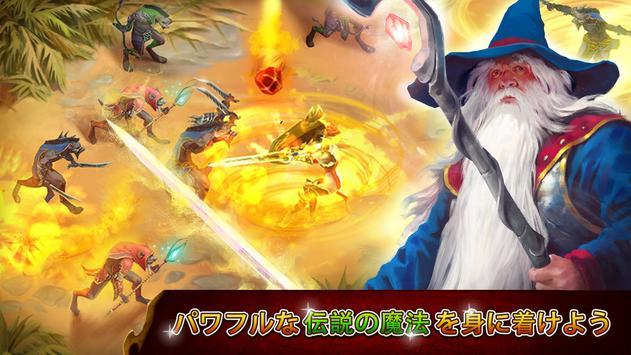 Guild of Heroes スクリーンショット 1