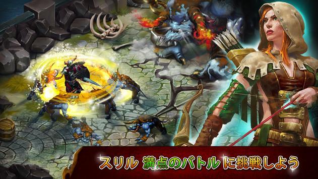 Guild of Heroes スクリーンショット 2