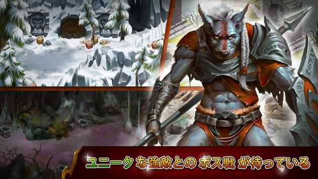 Guild of Heroes スクリーンショット 3