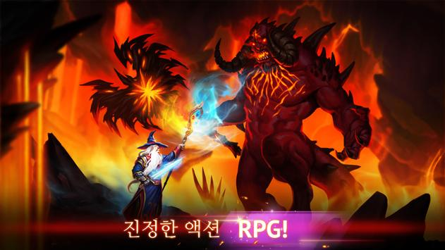 Guild of Heroes 포스터