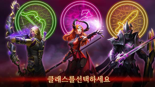 Guild of Heroes 스크린샷 15