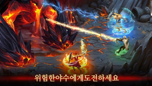 Guild of Heroes 스크린샷 10