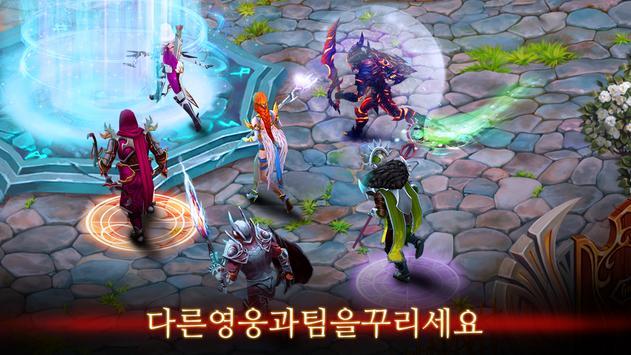 Guild of Heroes 스크린샷 11