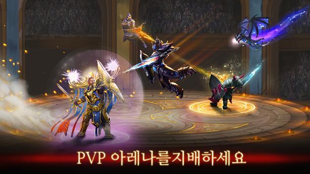 Guild of Heroes 스크린샷 12