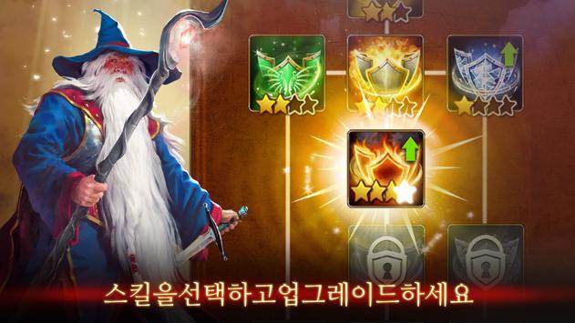 Guild of Heroes 스크린샷 9